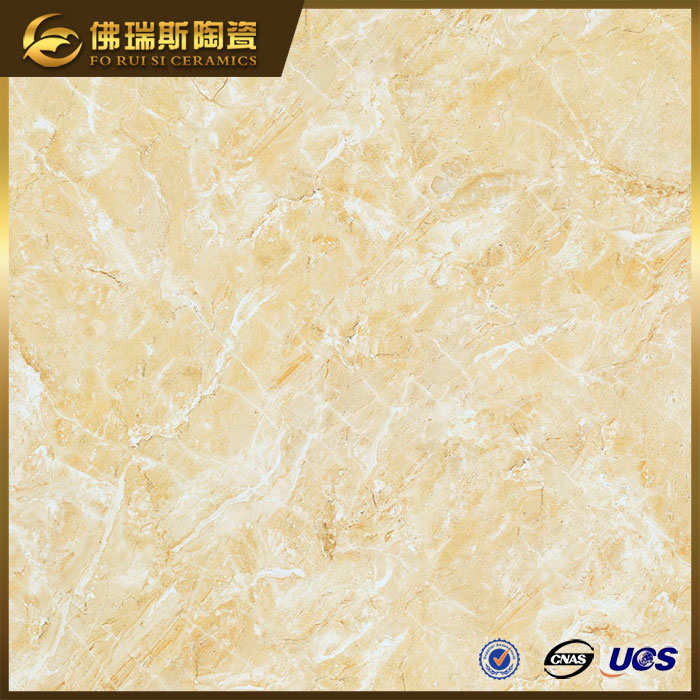 Itemfsqp28004 Rak Vitrified Floor Tiles Designs For Home Buy