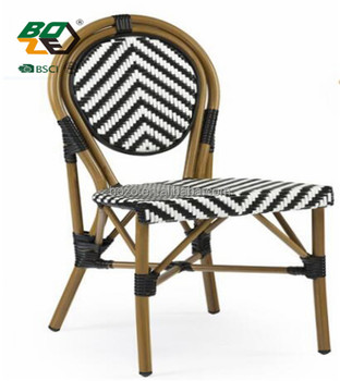Outdoor Furniture French Patio Aluminum Bamboo Looking Rattan Chair