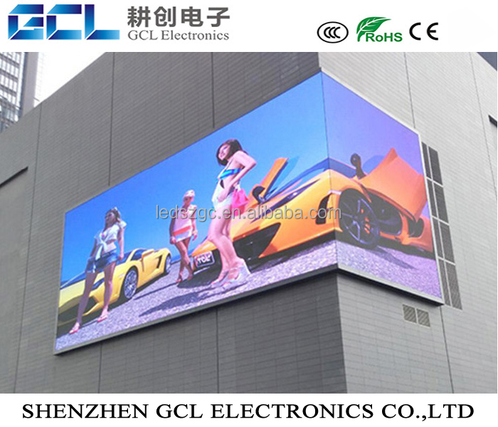 hot video player led smd display outdoor super HD outdoor videowall china