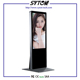 Floor Stand LCD Touch Screen Advertising Display/six video