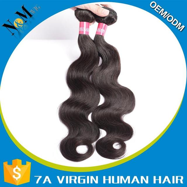 Buy cheap china clip hair extension supply products find china manufacturer supply brazilian human hair hair extension claw clip ponytail pmusecretfo Images