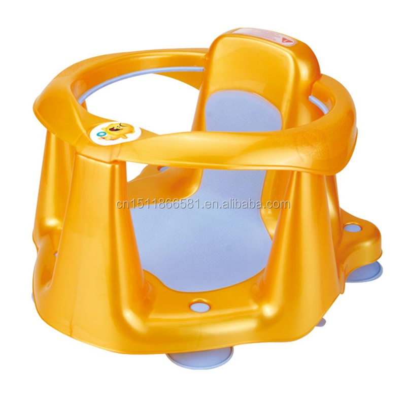 for sale baby bath chair baby bath chair wholesale wholesalers and