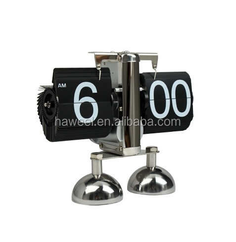 Haweel Balance Shaped Metal Auto Flip Down Clock Desktop Decorative Clock with Double Stand