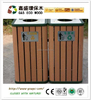 Environmental wood plastic composite material wpc trash can / dustbin / ash can