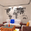innovative design young style newest design world map wall sticker