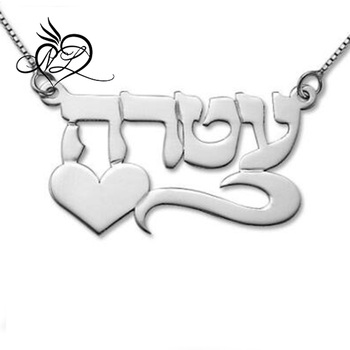 Stainless Steel Hebrew Name Necklace In Script With Side Heart - Buy  Monogram Necklace In Stainless Steel,Cheap Heart Necklaces,My Name Necklace