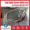 High Quality New ABS Chrome Fog Light Cover With Led Daytime Running Light for Nissan Navara Np300 2014