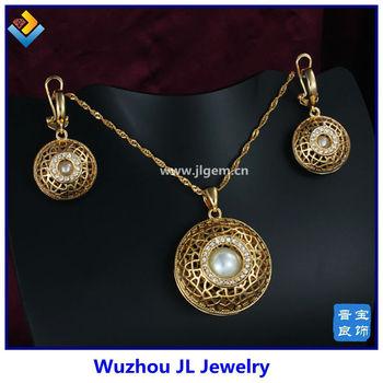 Bulk Wholesale Design Earrings Jewellery Saudi Dubai 18k Carat Gold