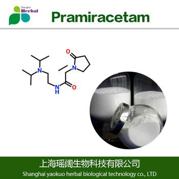 Best Factory Api 99 Specialized Manufacturer Supply Pramiracetam Armodafinil Hy Water Powder Price In