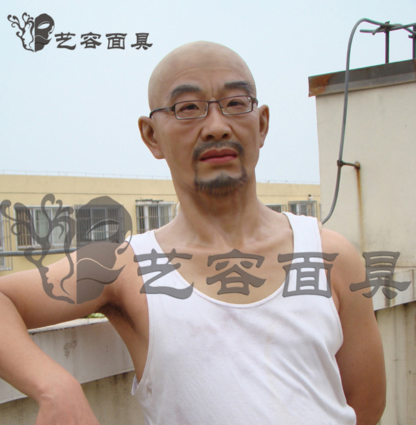 [Image: High-quality-realistic-silicone-masks-fa...lation.jpg]