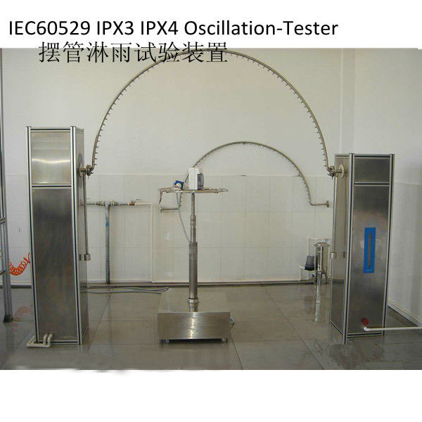 IPX3 and IPX4 Oscillating Tube Drive rain tester,IP Waterproof Tester,Oscillation-Test-System