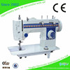 2014 best sell confidence quilting industrial lockstitch sewing machine