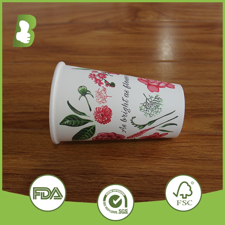 China 280ml embossed virgin pulp Single wall paper cups
