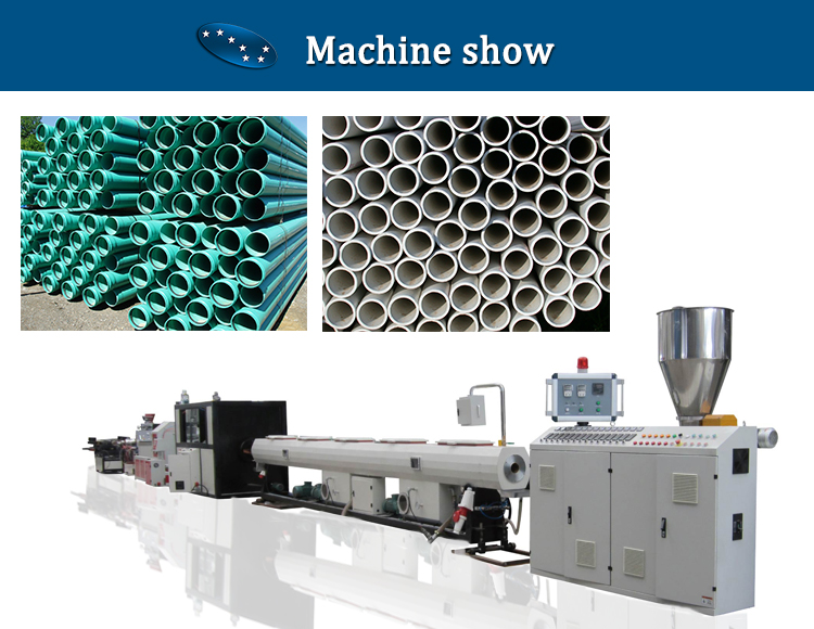 PVC pipe machine show .jpg