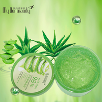 Private Label Aloevera Gel Moisturizing Face Cream with Remove Acne Sun Repair Aloe Vera Soothing Gel
