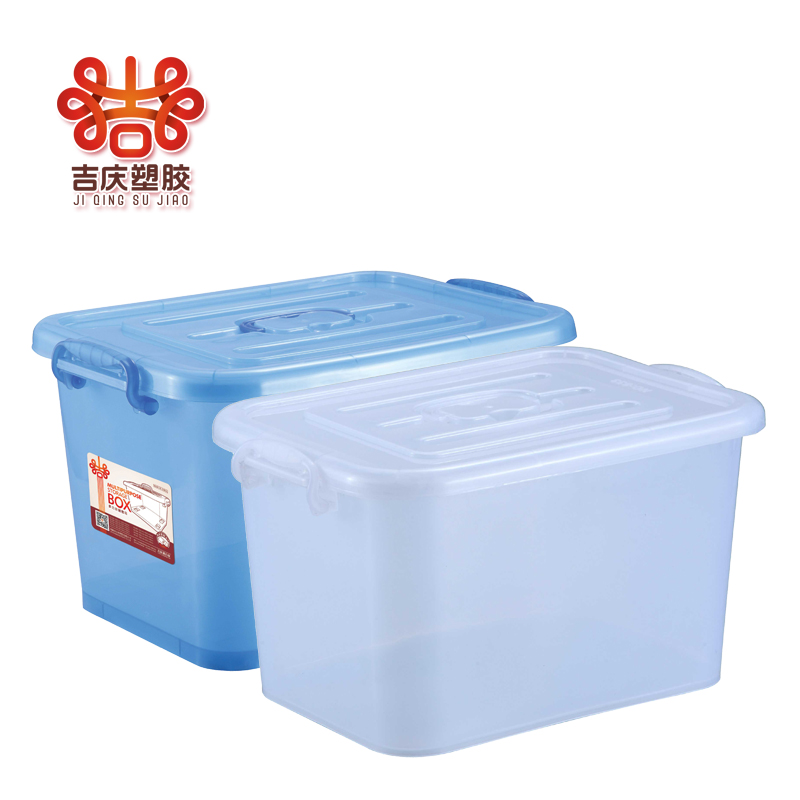 Multifunctional Transparent Plastic Storage Box.clothes Storage Box Rice  Storage Box   Buy Plastic Rice Storage Box,Multifunctional Plastic Storage  Boxes ...