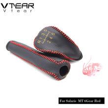Vtear для hyundai Solaris, рычаг переключения передач, кожаные ручки ручного тормоза, внутренняя отделка автомобиля, сшитый вручную чехол, аксессуары...(Китай)
