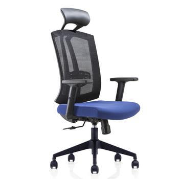 Image result for kursi kantor ergonomis
