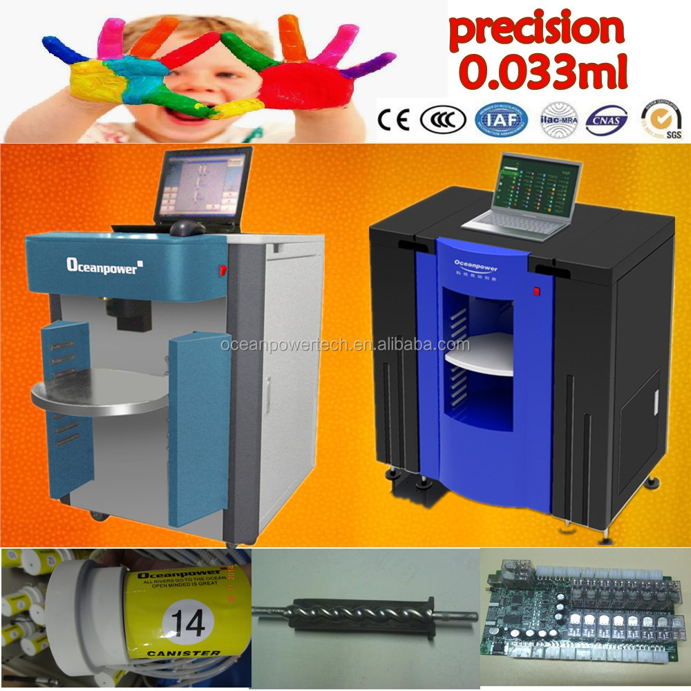 Paint tinting machine / color mixing equipment / colorant dispenser with auto muzzle