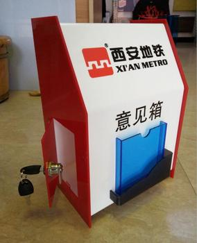 Yiwu New Design Acrylic Letter Box