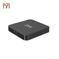 Z69 MAX II Android tv box New arrival S912 4K 3g+32G Magicsee Iron+ tv box android 7.1