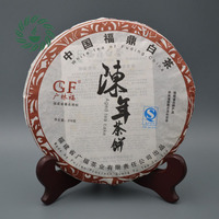 Promotions 2009 year Fuding Shoumei tea white tea 350g Frankford Ding, Chen old white tea, health drinks blood pressure