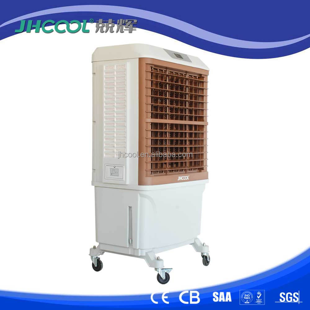 2017 New food grade evaporative air cooler for house cooling use