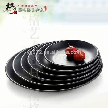 wholesale durable black melamine plates wholesale melamine plates  sc 1 st  Alibaba & Wholesale Durable Black Melamine PlatesWholesale Melamine Plates ...