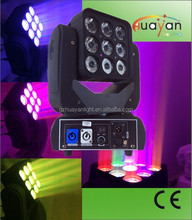 led pixel beam moving bar light 9*10w led square shower head lights 3*3 led small moving head light