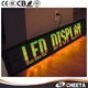 China Supplier For 12v Red Car Led Programmable Message Sign Scrolling Display Board With Remote Red