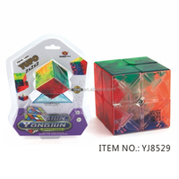 2016 New Yongjun Magic Cubes Yulong 3x3 Stickerless 3 Layers Magic ...
