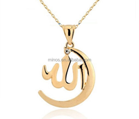Name of Allah Pendant Necklace Islamic Muslim Jewelry
