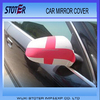 Euro 2016 England car mirror cover , England flag car mirror cover with fast delivery