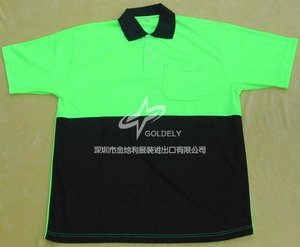 Unisex fluorescent factory uniform safety workwear