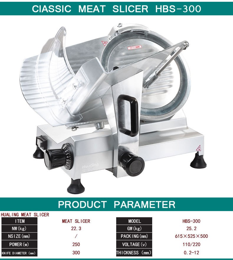 Good quality meat slicer with blade Diameter 300 mm