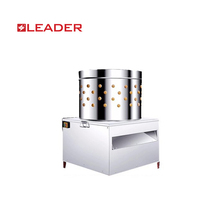Electric poultry plucking machine/duck plucker machine/chicken plucking machine for restaurant