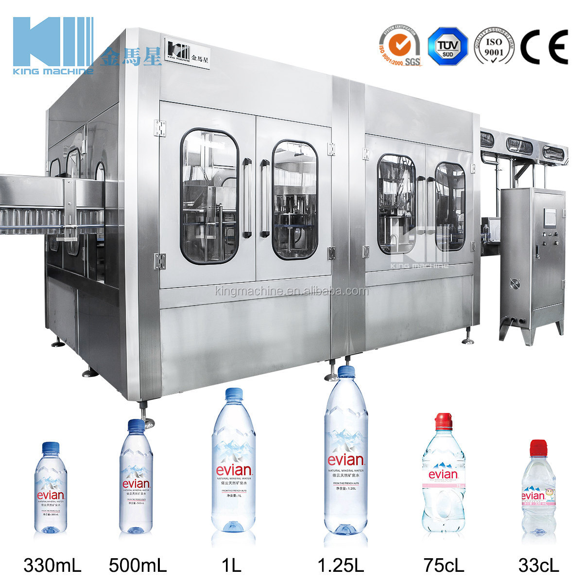 Hot Sale Spring Water Bottling Plant / Equipment
