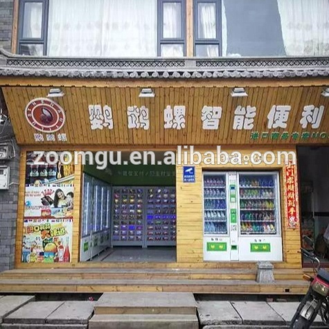 Zoomgu OEM ODM 24 hours self-service convenience store vending machine store