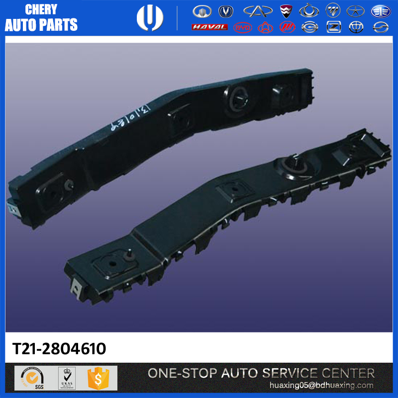 Chery Tiggo parts T21-2804610 BRKT ASSY RR BUMPER LH speranza/Chery/MVM REPLACEMENT PARTS chery tiggo accessories