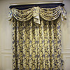 French Style Living Room Embroidered Pleat Blackout Ready Made Curtains with Valance