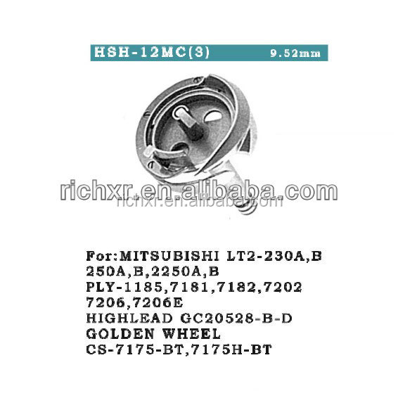HSH-12MC(3) hook for MITSUBISHI, HIGHLEAD And GOLDEN WHEEL /sewing machine spare parts