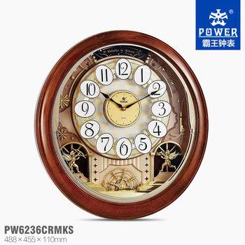 decorative atomic wall clock, motion pendulum wall clock with ...