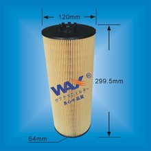 oil filter for Benz Pump truck OEM NO.A5411840209