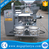 cold pressed coconut oil machine cooking oil machine olive coconuts oil extraction machine