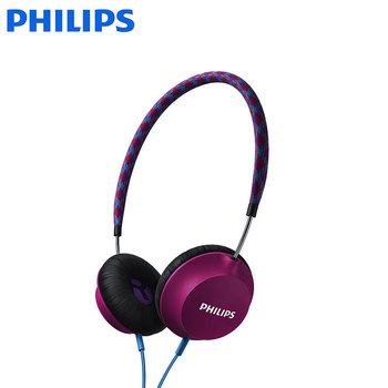 53d8dc4c802 (Genuine agent)Philips SHL5100 Color comfortable earhook mobile phone  earphone Set head headphones