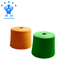 Natural soft fiber knitting yarn cotton yarn for knitting thread