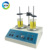 IN-HJ-3A  Stable Digital Display Temperature And Speed Mixer  Magnetic Stirrer