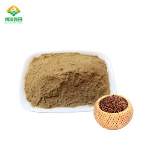 free sample hordenine powder barley malt extract for beer