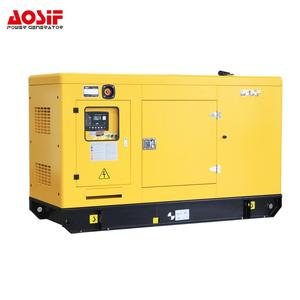 AOSIF no sound frequency 60 kw 75kw 80kw water cooled diesel generator  portable