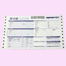 courier receipt courier receipt suppliers and manufacturers at